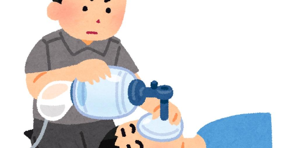 kisspng-bag-valve-mask-medical-bag-first-aid-supplies-hand-bag-valve-mask-5b39c2ff7fdaa7.7539116515305121275237